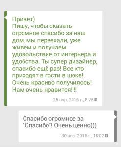 screenshot-ot-eleny